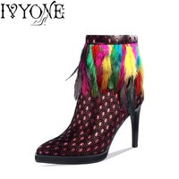 Winter Women Pumps High Thin Heel Kid Suede Printing With Fashion Colors Feather Female Sexy Stiletto Boots Women Boots Office