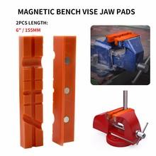 Par de almohadillas magnéticas blandas de goma de alta calidad para tornillo de banco metálico 6 pulgadas de largo almohadilla Banco vicio 2019 nuevo