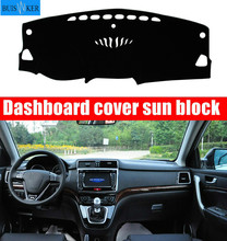 цена на For haval Great wall H6 2013-2016 Right and Left Hand Drive Car Dashboard Covers Mat Shade Cushion Pad Carpets Accessories