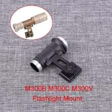 Крепление для фонарика подходит серии m300b m300c m300v дуга