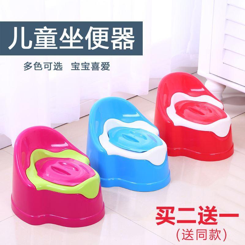 Export Toilet For Kids Men And Women Baby CHILDREN'S Portable Toilet Infants Bedpan Kids Urinal Small Chamber Pot