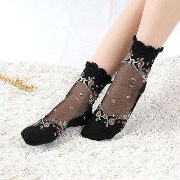Women Lace Ruffle Soft Socks INTIMATES Socks