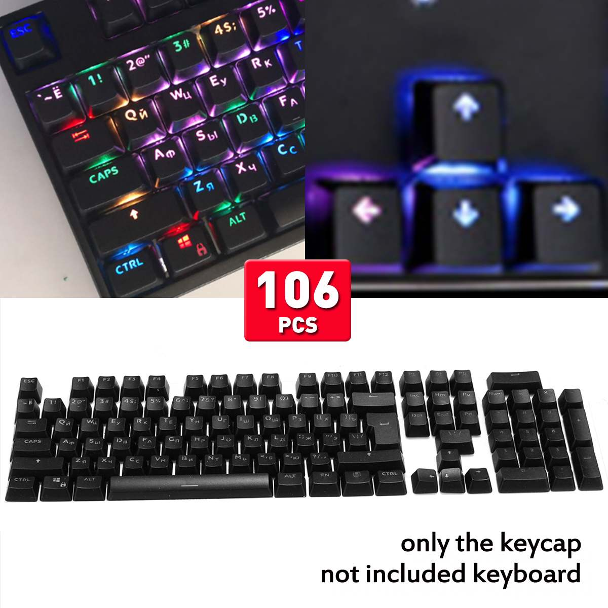 Universal Keycaps For Mechanical Keyboard 106 French Backlight Thermal Sublimation For Cherry MX Mechanical Keyboard