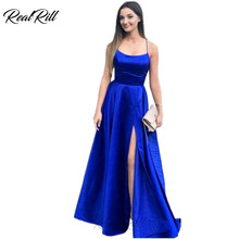 Real Rill Solid Color Spaghetti Straps Evening Dress Sexy Side Split Lace Up Back Long Formal With Pockets