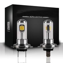 NOVSIGHT 2Pcs H7 Led 전구 안개 조명 3000LM 6000K 12V 화이트 DRL 낮 실행 자동차 램프 자동 조명 D45