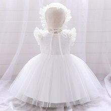 Baby Girl Dress Baptism Dresses For Girls 1st Year Birthday Party Wedding Baby Infant White Christening Princess Dress
