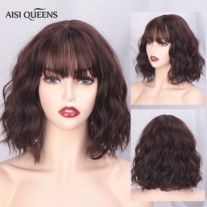 Парики из синтетических волос AISI QUEENS с челкой для женщин темно-коричневые короткие парики из натуральных волнистых волос термостойкие накл...