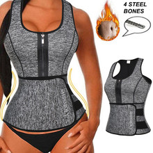 Women Neoprene Waist Trainer Sweat Sauna Suit Waist Cincher Slimming Vest Adjustable Waist Trimmer Belt Tank Top Shapewear