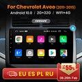 AWESAFE PX9 для Chevrolet Aveo 2 Sonic T300 2011-2015, автомобильное радио, мультимедийный видеоплеер, навигация GPS, № 2 din, DVD, Android 10