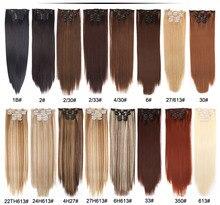 Alileader 6 шт. длинные прямые женские черные коричневые высокотемпературные синтетические волосы для женщин Омбре наращивание волос на клипсе