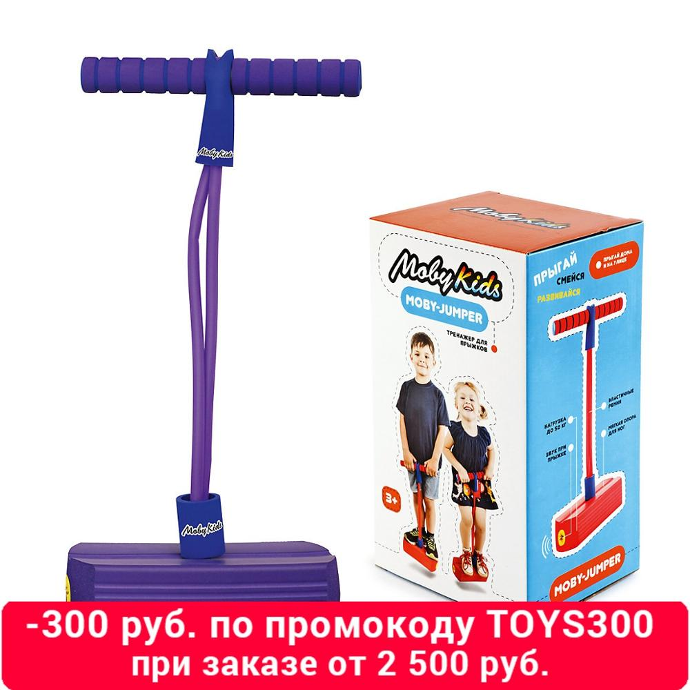 MOBY KIDS Baby Activity Gym 6844287 Toddler Toys Exercise Machine For Jumping For Girls And Boys MTpromo