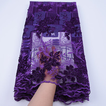 Embroidery African Sequins Velvet Lace Fabric Purple French Mesh New Arrival For Nigerian Wedding Party F1752