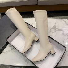 2020 moda kobiety kolana wysokie uda skarpety buty blok beżowy czarne obcasy 5cm wysokie obcasy przędzy elastyczne długie udo Pleaser buty buty tanie tanio HENGSCARYING CN (pochodzenie) Podkolanówki Szycia Stałe Dla dorosłych Plac heel Podstawowe Krótki pluszowe Plac toe