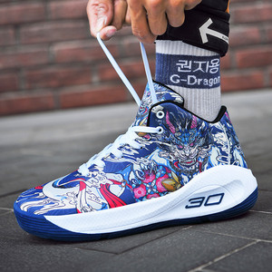 Image 2 - ファッションバスケットボールシューズ通気性耐摩耗性ノンスリップスポーツ靴女性の加硫shoestenis femininoカジュアルシューズ