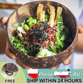 Тарелка из натурального кокосового волокна для фруктов, салата, лапши, риса