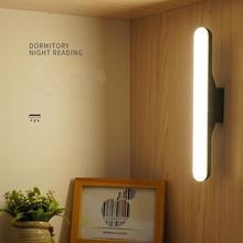 Креативная Магнитная Светодиодная лампа для чтения с плавной