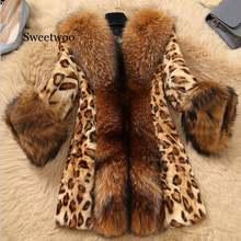 Женская куртка с искусственным воротником леопардовая средней