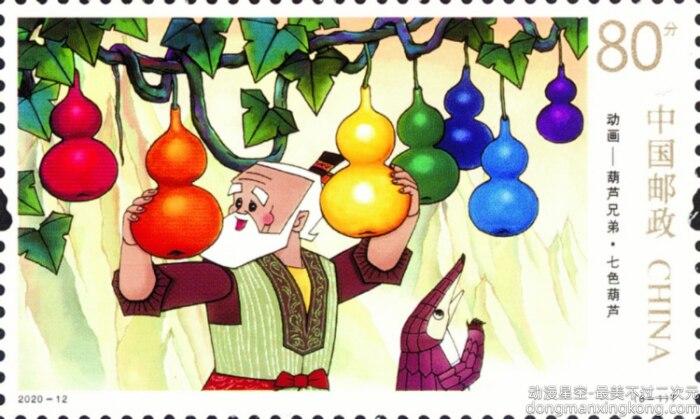 中国邮政推出《葫芦兄弟》特种邮票 计划发行750万套