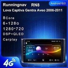 """9 """"4G LTE Android 10.1 Dành Cho Xe Chevrolet Lova Captiva Gentra Aveo Epica 2006 2011 Đa Phương Tiện DVD Trên Ô Tô người Chơi Dẫn Đường GPS Đài Phát Thanh"""