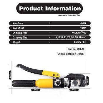 цена на Hydraulic Crimping Plier YQK-70 Hydraulic Crimping Tool Hydraulic Compression Tool Range 4-70mm Pressure 6T