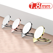 Universal Finger Ring Mobile Phone Holder Ultra-thin Magnet Stand 360 Rotatable Grip Car Metal Magnetic