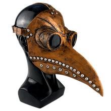 Очки в стиле стимпанк чума клюв доктор птица солнцезащитные очки-маска круглые очки Косплей диско представление ночной клуб шоу Вечерние