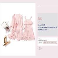 Пижамный комплект для беременных #5