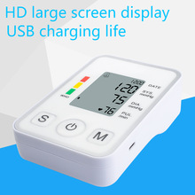 Arm-type Voice Full-automatic Electronic  Home USB Electronic Blood Pressure Monitor Pressure Blood Pressure Device
