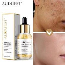 Auquest 24k ouro rosto soro ácido hialurónico hidratante branqueamento dia cremes firmando anti envelhecimento rugas rosto cuidados com a pele