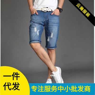 Men Summer Large Size Jeans Trend With Holes Straight-Cut 5 Shorts Loose-Fit Beach Shorts