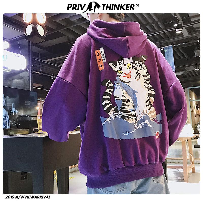 Privathinker Japanese Funny Cat Hoodies Men 2019 Women Autumn   Oversized Hooded Sweatshirts Hip Hop Streetwear Black Hoodie