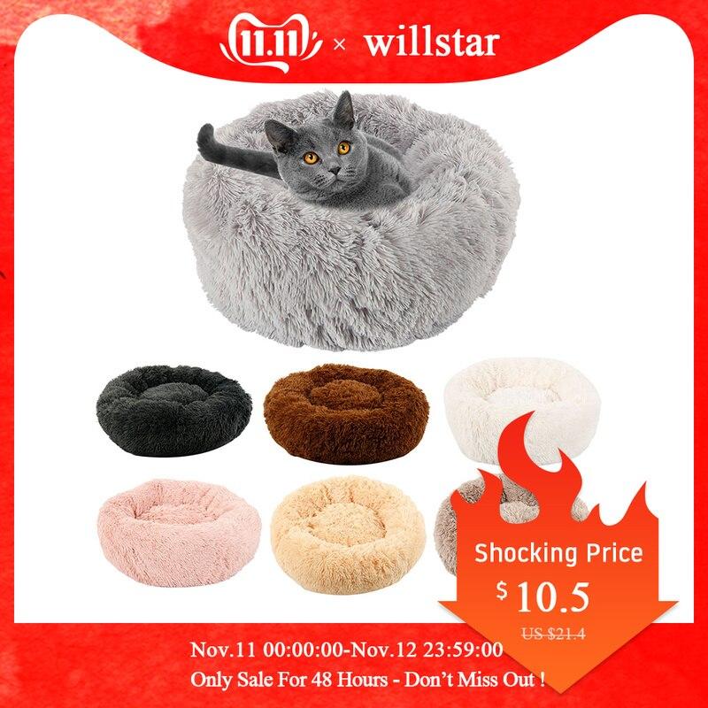 Популярная длинная плюшевая кровать для собак, зимние теплые круглые спальные кровати, одноцветные мягкие коврики для домашних любимцев со...