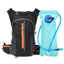 bike backpack Cycling Hydration Foldable Backpack Lightweight Outdoor Sports Bike Riding Pack Backpack with 2L Water Bladder цена и фото