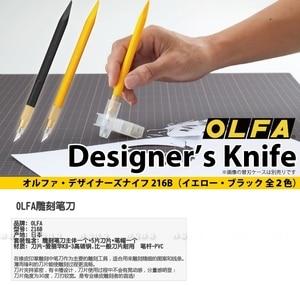 Cuchilla para arte OLFA 216B Ideal para diseñadores, aficionados, artesanos. Además, los técnicos dentales eligen el AK-5 para los moldes dentune