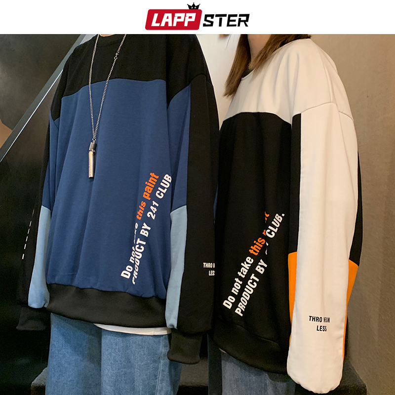 LAPPSTER Men Streetwear Hip Hop Sweatshirts 2020 Mens Color Block Couple Hoodies Casual Korean Fashions Hoodies Pullover Fall