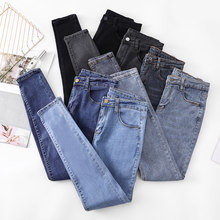 Fashion high-waist women's jeans 2020 new slim high-profile pencil pants stretch skinny pants casual trousers Karo888