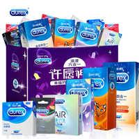 Durex Preservativi Del Sesso 6in1 Misto 100 pz/lotto Degli Uomini Del Manicotto Del Pene Ultra Sottile Kondom Giocattoli Adulti Del Sesso Prodotti