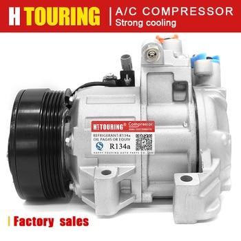 Voor Suzuki Grand Vitara 05-09 Ac Compressor 9520164JB0 95201-64JB0 95200-64JB1 9520064JB1 95200-64JB0 95201-64JB1 9520064JB0 5PK