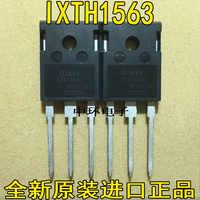 10pcs/lot     IXTH1542 IXTH1348 IXTH1538 IXTH1563