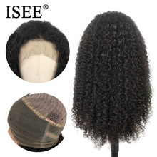 Kinky Curly 360 Lace Frontal Wig 150% Density ISEE Human Hai