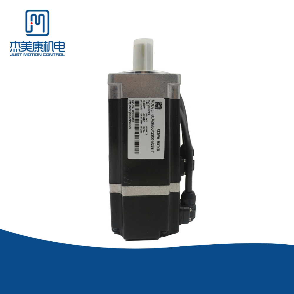 220V 400W 0.64NM 3000RPM ac motor single phase servo stepper motor