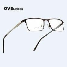 Модные мужские оправы для очков оптическая оправа мужчин квадратные