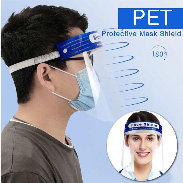 1pcs Clear Face Shield Screen Mask Visor Eye Protection Anti-fog Protective Prevent Saliva Splash Mask Dropshipping 5