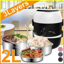 Mini Portable Electric Rice Cooker Stainless Steel3 Layers Steamer Portable Meal Thermal Heating Lunch Box Food Container Warmer