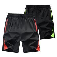 Мужские шорты размера плюс с эластичным поясом, Мужские дышащие быстросохнущие пляжные шорты, мужские повседневные шорты, мужские шорты