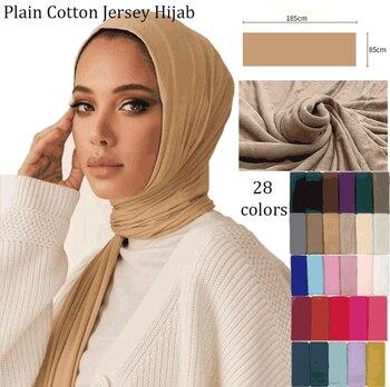 SMG 180*80cm Color sólido musulmán Hijab Jersey DE ALGODÓN bufanda suave material chales largos chales moda mujer musulmana jersey tipo hijab bufanda