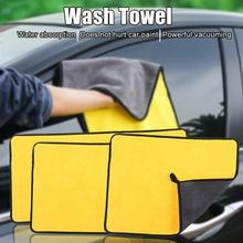 2Pcs Microfiber Car Wash Towel Super Absorbent Auto Cleaning Drying Hemming Cloth