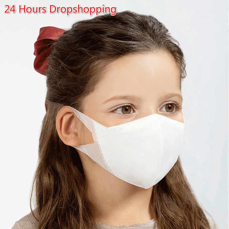 disposable children's mask