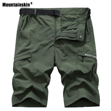 Mountainskin мужские летние быстросохнущие походные шорты для спорта на открытом воздухе дышащие треккинговые Кемпинг Рыбалка бег мужские брюки VA603