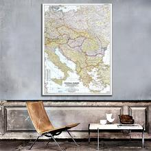 5x7ft HD Printed Non-woven Map of Central Europe Including The Balkan States in 1951 Edition For Office Wall Hanging Painting